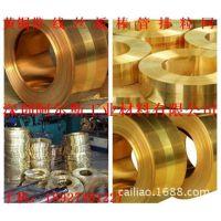 C2680R-EH 特硬h65黄铜带 c26800p-eh美国进口特硬黄铜带