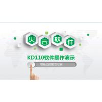 快递物流管理软件、快递管理系统,可定制多语言、手机APP,微信公众号下单