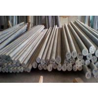 国标7003高强度铝合金 7003铝棒抗拉强度