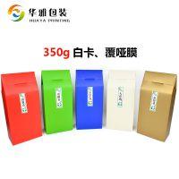 厂家批发定制白卡纸盒彩色印刷白卡纸盒可收纳包装盒包装彩盒定做