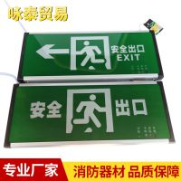 安全通道出口应急指示牌 单右 安全出口夜光指示牌直销供应
