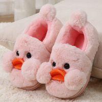 一件代发小黄鸭儿童棉鞋 冬季保暖卡通童棉鞋 防滑可爱毛绒童鞋