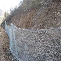 四川边坡防护网 边坡主动防护网价格 钢丝绳网报价