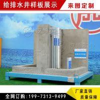 河北质量样板展示区 全国建筑工艺样板厂家 湖南汉坤实业
