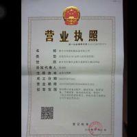 河南省新乡市钧奥机械设备有限公司