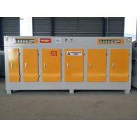 博文生产UV光氧催化除臭净化器环保科技产品