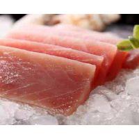 青岛港进口金枪鱼报关准备的资料和注意事项