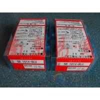 供应日本日富NICHIFU 接线端子 SB 1614-BLU