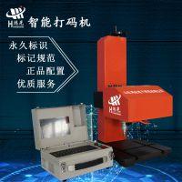 山东鸿光电子科技供应气动打标机、气动打码机、激光打标机