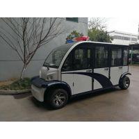 高品质新款电动巡逻车 封闭巡逻车 小区巡逻车
