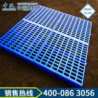 塑料栈板 九脚塑料地台板 蓝色网格川字型 网格托架 周转板垫板