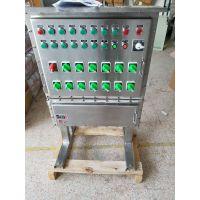 BXMD8050-ExdIICT4不锈钢防爆动力配电箱