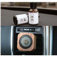 清木集市汽车香水摆件车载空调出风口香水夹用香薰精油实木扩香器