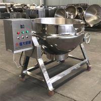 土豆饼煎锅 面糊糊带搅拌煮锅 不锈钢全自动双层夹层锅