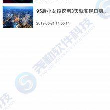 郑州软件开发一条龙服务直播APP源码搭建类似快手陌陌花椒微视短视频直播APP