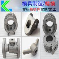 广东顺德区脱蜡铸造 不锈钢非标精铸件批量生产加工精密铸造厂