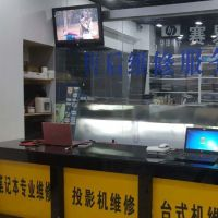 洛阳赛易博数码广场华捷电子产品经营部