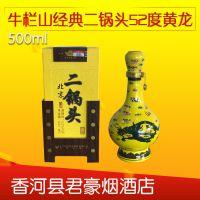 牛栏山经典二锅头52度黄龙瓷瓶白酒浓香型白酒箱装批发