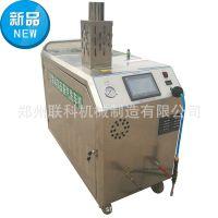 节水环保蒸汽洗车机 优质蒸汽洗车机报价 蒸汽洗车机评价