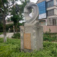 抽象人物雕刻 花岗岩女性抽象艺术雕像 各种户外广场景观雕塑