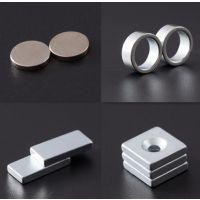 N45牌号钕铁硼强力磁铁 圆片 圆环 长方形 方块形单沉孔 磁铁磁钢定做