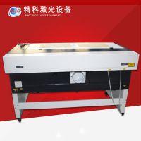 厂家销售1060数控激光雕刻机 亚克力木刻画激光雕刻切割机器