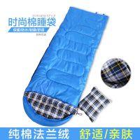 户外便携四季加厚保暖成人睡袋 露营办公室内午休纯棉法兰绒睡袋