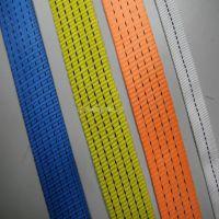 厂家供应各种收紧器带子 捆绑带带子按扣压扣带子3.8cm