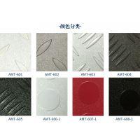 腾方环保塑胶地板钢板纹鹅卵石纹PVC片材地板耐磨防滑地板