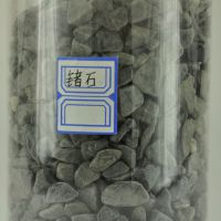 供应锗石,锗石粉,锗含量高可做保健品