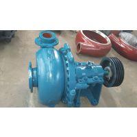 厂家直销抽沉淀池污泥泵砂砾泵杂质泵业砂砾泵杂质泵业强能