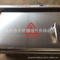 PV防雨箱动力箱 防爆电表箱 不锈钢配电箱