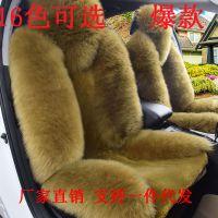 羊毛坐垫汽车坐垫冬季新款坐垫毛绒座套皮毛一体车垫毛垫冬垫保暖