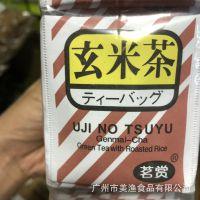 玄米茶 寿司店日式玄米茶泡袋茶 玄米茶包精装  2g*100包