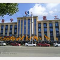 山东鲁宇重工机械有限公司