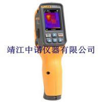 VT04美国Fluke可视红外测温仪高低温自动捕捉功能