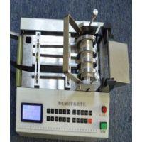南充全自动切管机/全自动切线机HZX-100全自动电脑切管机切带机的具体参数