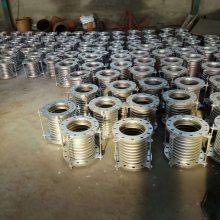 供应法兰式DN600 PN2.5耐酸碱波纹补偿器