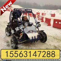 让你放不下的越野卡丁车滑雪设备雪地卡丁车 雪地摩托车 直销
