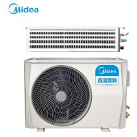 家用中央空调全直流变频风管机@北京润明制冷@美的