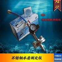 SDI FI-47污染指数测定仪0.45um水质检测仪测试仪不锈钢