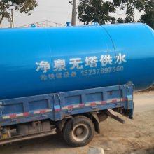 开封不锈钢无塔供水 净泉10吨不锈钢无塔供水设备价格