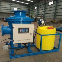 博谊循环水物化一体型全程水处理器厂家选型制造BeZH-125A