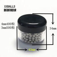 醒酒器用不锈钢304清洁球清洁珠3mm 4mm环保耐腐蚀