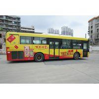 投放公交车身广告所能达到的目的有哪些 湖北天灿传媒