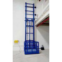 载重500kg1000kg的简易货梯生产厂家【华工机械】