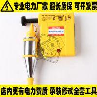 垂直度测定仪GA1157一级消防维保资质器材维保资质量程0mm~500mm赛瑞达