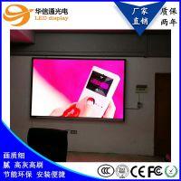 培训机构电子大屏幕如何设计安装墙面p5led显示屏室内全彩色高清广告滚动屏华信通光电