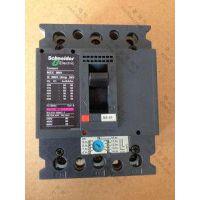施耐德电动机保护塑壳断路器NS80HMA