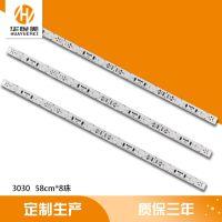 厂家批发58cm8珠led灯条24v软膜天花广告灯箱低压启动华悦美